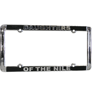 License Plate - Daughters of the Nile
