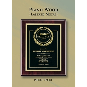 Piano Finish Rosewood Plaque with Metal Plate (4 sizes)
